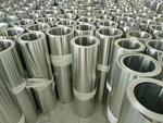 0.7个合金铝板厂家价格