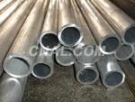 1150铝管