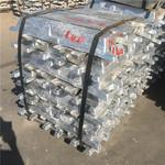 中鋁A00鋁錠  99.70鋁錠 高純鋁