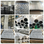5052H18鋁板包管道