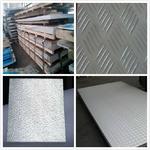 鋁瓦楞板多少錢一張