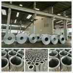 大五條筋花紋鋁板廠家