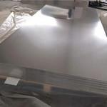 鋁單板價格是多少