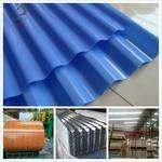 0.78mm厚保溫鋁板生產加工
