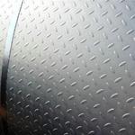 0.8mm花纹合金铝板吊顶