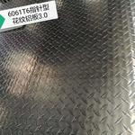 0.85mm厚幕�晹X金鋁板廠家