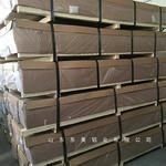 鋁瓦楞板每平方價格