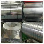0.4mm合金鋁板貼膜廠家