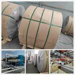 0.85mm拉絲鋁板生產加工