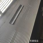 0.9mm屋顶铝板厂家