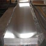 0.85个厚5052防锈瓦楞铝板型号规格
