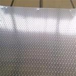 1.7mm铝单板价格表