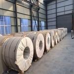 0.4个铝卷保温厂家