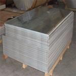 0.8mm瓦楞鋁板保溫一噸價格
