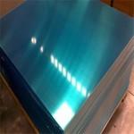 0.7毫米厚防锈铝卷多少钱一平方