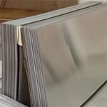 0.3个防腐铝板多少钱一公斤