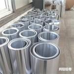 铝板拉丝十大信誉厂家