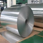 0.4個合金鋁板多少錢一噸