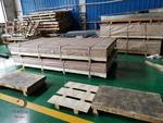 鋁卷保溫鋁卷防腐化工廠專用鋁板氟碳鋁板覆膜合金鋁板1050鋁卷彩涂壓瓦鋁帶價格一米價格