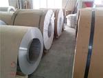 合金铝板密度