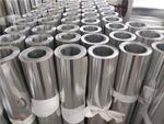管道保温铝卷一吨多少钱