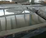 0.45mm防銹鋁板生產廠家