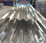 铝带0.6mm价格生产厂家