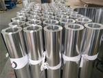 0.98mm彩色鋁帶廠家
