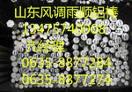 特殊铝镁合金铝棒价格