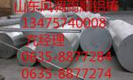 本地铝镁合金铝棒价格