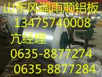 特殊1100氧化铝板价格