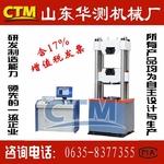 电液伺服液压万能试验机(四立柱)