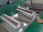 0.8mm電廠專用保溫鋁板價格