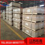 黄石6063铝板生产厂家