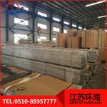 铁岭5083铝板生产厂家