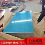 1毫米保溫鋁板價格