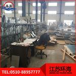 北京3004铝板生产厂家