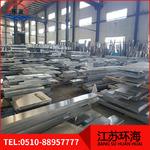 通化7075铝板生产厂家