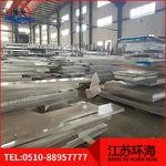 泰安6082铝板生产厂家