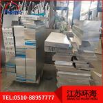 威海3004铝板生产厂家