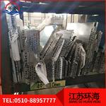 威海2024鋁板生產廠家