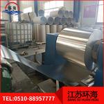 天津5754鋁板生產廠家