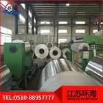 宿迁5083铝板生产厂家