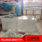 齐齐哈尔2017铝板生产厂家