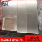 苏州5754铝板生产厂家