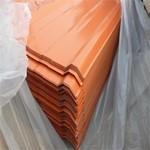 生产0.4毫米厚彩涂铝卷多少钱一米