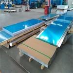 1.0个厚铝卷防锈多少钱一吨