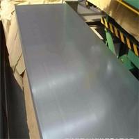 0.4毫米厚铝皮