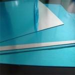 0.7mm厚5052防滑鋁板多少錢一米