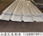 0.4个防腐铝卷每米价格
